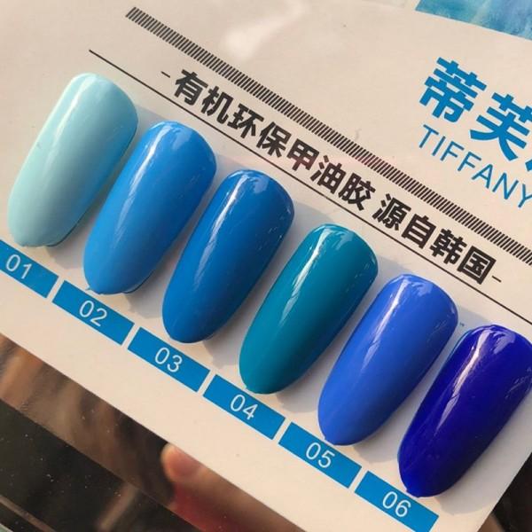 Sơn gel AS - màu xanh biển mã TB