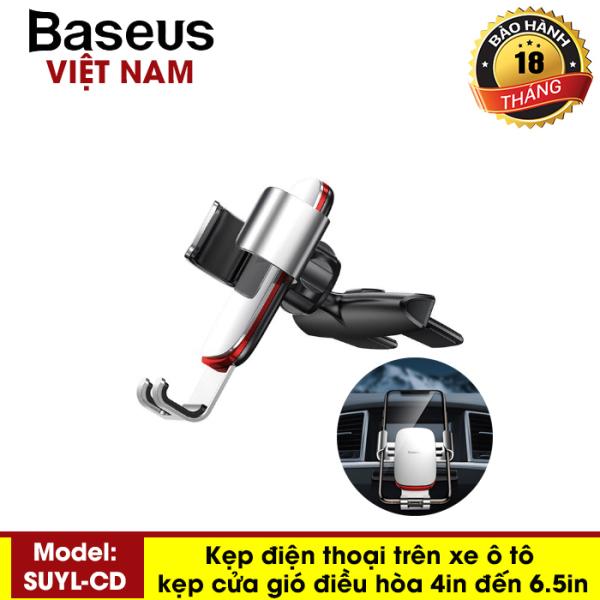 Giá đỡ điện thoại thông minh phiên bản khe CD trọng lực cho xe hơi Thương Hiệu Baseus - Phân phối bởi Baseus Vietnam
