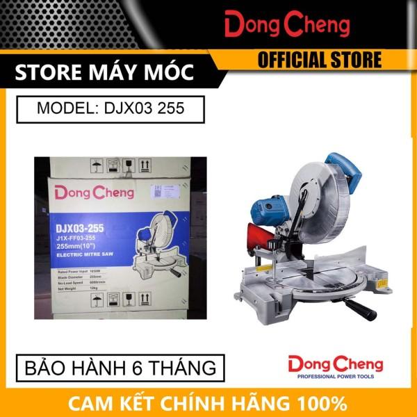 Máy cắt nhôm 255mm 1650W Dongcheng DJX03 255- HÀNG CHÍNH HÃNG