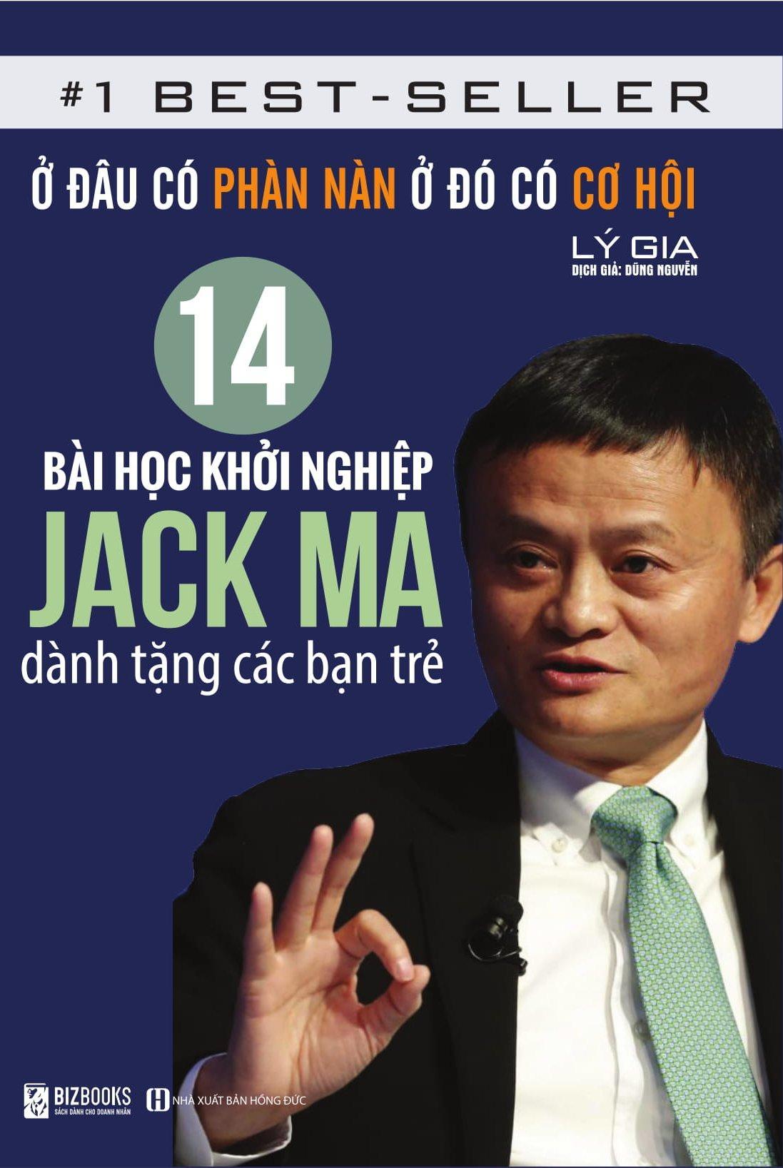 Mua Ở Đâu Có Phàn Nàn Ở Đó Có Cơ Hội: 14 Bài Học Khởi Nghiệp Jack Ma Dành Tặng Các Bạn Trẻ