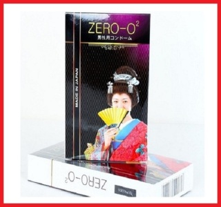 Bao cao su Zero O2 ( 12 bao hộp ) - Siêu mỏng 0.02mm thumbnail