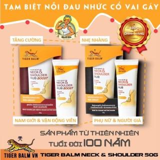Dầu Tiger Balm Neck Shoulder Rub Boost 50g (MÀU ĐỎ) - Dầu Xoa Bóp Vùng Cổ và Vai thumbnail
