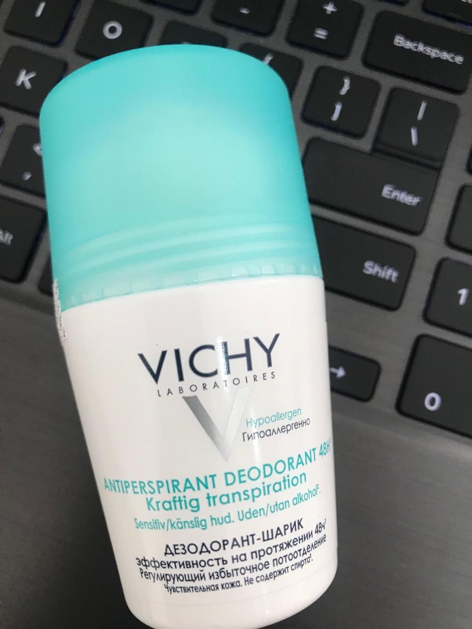 [Hỗ trợ Ship] Vichy Lăn khử mùi, sạch thoáng 48h, chai màu xanh 50ml