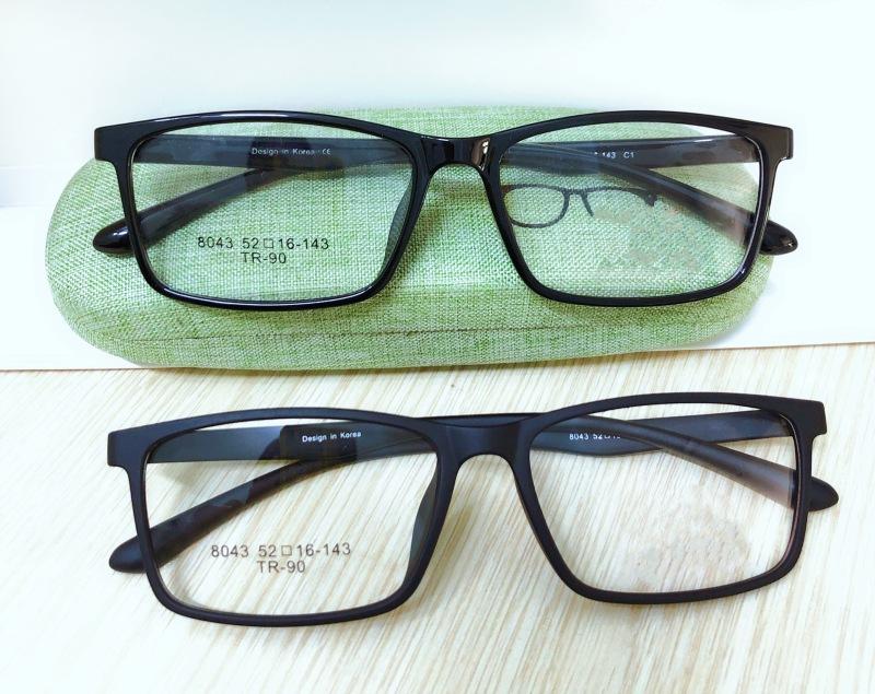 Giá bán Gọng kính cận Tr90 (mã 8043)