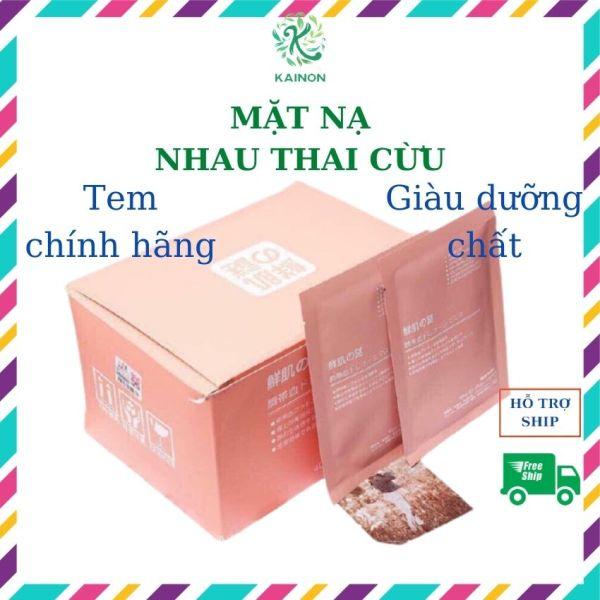 [COMBO 3 MASK] Mặt Nạ Nhau Thai Cừu Nhật Bản KAINON KN03 Dưỡng Da Cấp Ẩm Ngăn Ngừa Lão Hóa, Làm Tăng Độ Đàn Hồi Cho Da nhập khẩu