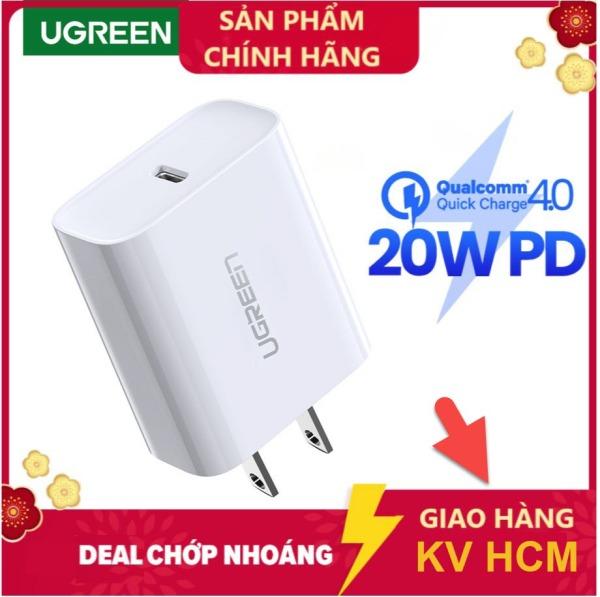 Sạc UGREEN PD 20W chuẩn US Type C cho iPhone 12 SAMSUNG Xiaomi nguyên seal - Chỉ giao HCM