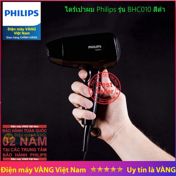 Máy sấy tóc du lịch Philips BHC010/10 Black giá rẻ