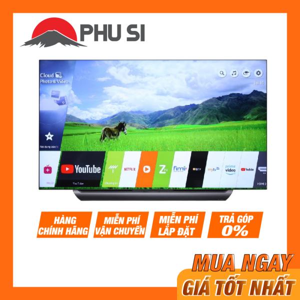 Bảng giá Smart Tivi OLED LG 4K 65 inch 65C8PTA