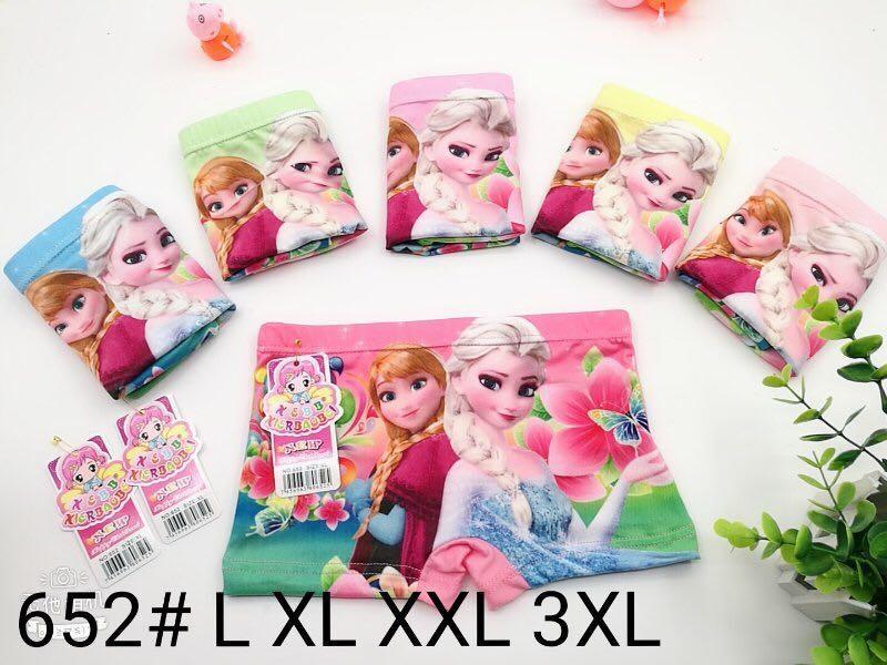 Combo 5 quần đùi chíp in hình Elsa cực đẹp cho bé gái từ 13-30kg QCELSAKF - KIBA Fashion