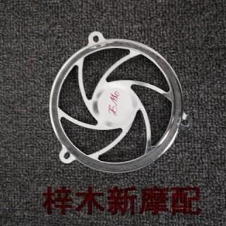 Giả Fuxi Lưới Điện Thông Minh Giả WISP HONDA DIO Xe Tay Ga Xe MáyGY6Anh Hùng Lưới Bọc Quạt Quạt Bao Gồm thumbnail