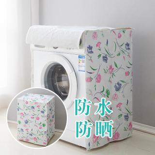 [M] Bọc Máy Giặt Cửa Trước Cao Cấp Bảo Vệ Chống Ẩm Móc Máy Giặt - Áo Trùm Máy Giặt Cửa Ngang - áo bảo vệ máy giặt cửa trước - áo chống nước cho máy giặt - thiết bị dụng cụ nhà tắm - đồ dùng gia đình tiện thumbnail
