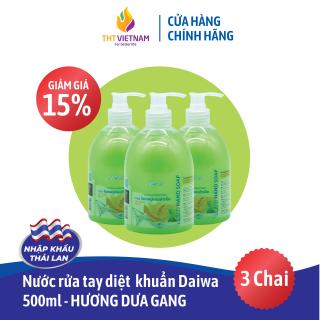 Nước rửa tay diệt khẩu Daiwa hương dưa gang combo 3 chai ( 500ml chai) thumbnail