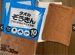 [MPVC toàn quốc] Khăn lau chất liệu 100% cotton, 2 lớp siêu thấm thumbnail