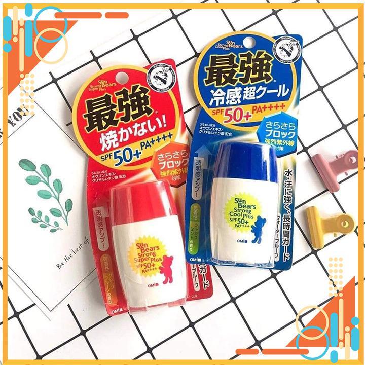 Kem chống nắng Omi Sun Bears Super Plus SPF 50+ PA ++++ dưỡng ẩm, bảo vệ da tốt nhập khẩu