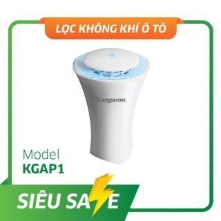 Máy lọc không khí ô tô Kangaroo KGAP1 thumbnail