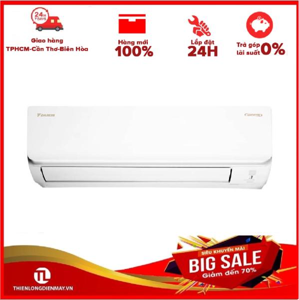 Bảng giá [Trả góp 0%]Máy lạnh Daikin Inverter 2 HP FTKA50UAVMV