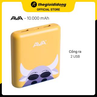 Pin sạc dự phòng 10000mAh AVA LA Y65 Con trâu Vàng thumbnail