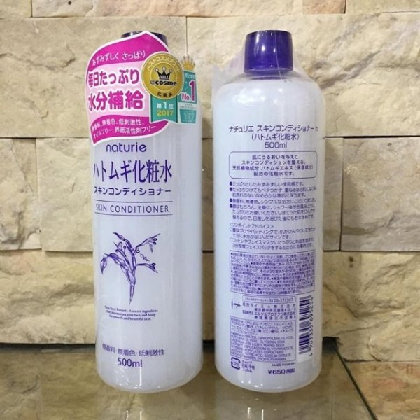 Nước Hoa Hồng Gạo dưỡng ẩm, trắng da Naturie Hatomugi Nhật Bản 500ml