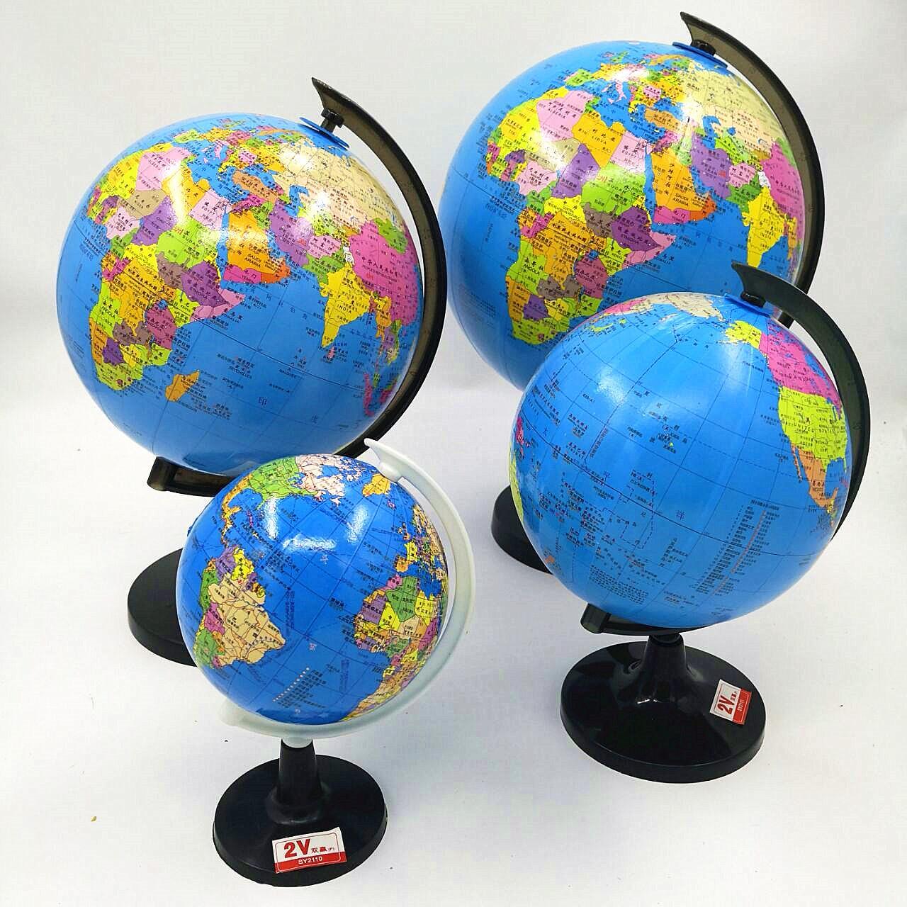 Mua Quả địa cầu cho bé - giúp bé học địa lý tốt hơn