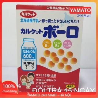 Bánh Ăn Dặm Men Bi Sữa Bò Morinaga Nhật Bản 80g Cho bé Từ 6 Tháng Tuổi, Bánh Dễ Tan, Chống Hóc Cho Bé, Bánh Ăn Dặm Kiểu Nhật, Bánh Ăn Dặm Nhật Bản Cho Bé thumbnail