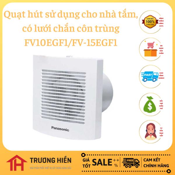 Quạt hút sử dụng cho nhà tắm, có lưới chắn côn trùng FV10EGF1/FV-15EGF1, Trương Hiền, Hàng Chính Hãng