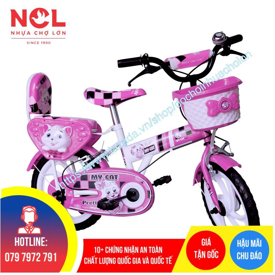 Mua Xe đạp trẻ em Nhựa Chợ Lớn 14 inch K88 - M1612-X2B