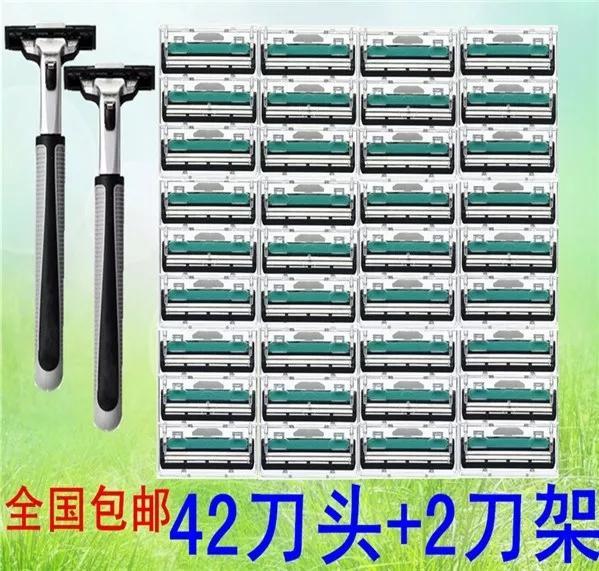 Bộ dụng cụ Dao cạo râu cho phái mạnh loại 2 tay cầm 42 đầu dao cạo tốt nhất