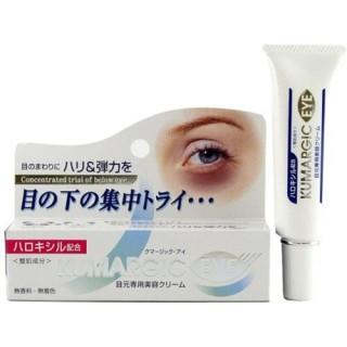 Kem giảm Thâm Quầng Mắt Kumargic Nhật 20G (Tuýp) -MR.8 thumbnail