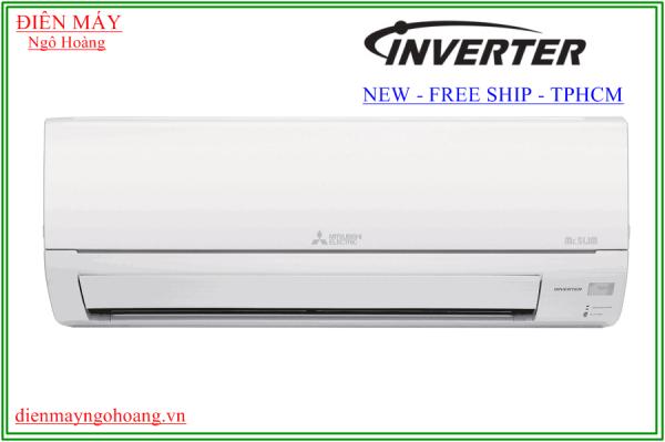 Điều hòa Mitsubishi 2.0 HP 1 chiều Inverter 18000BTU MSY-JP50VF( Miễn phí giao hàng TPHCM-Ngoại tỉnh liên hệ 0909402479)