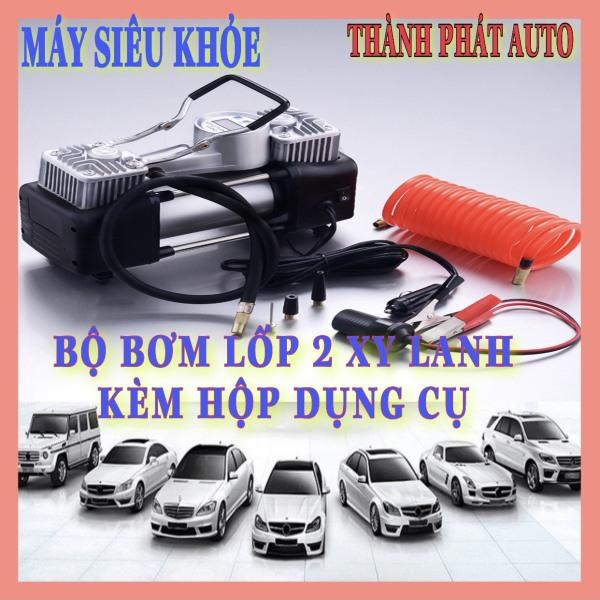[CHÍNH HÃNG] Bơm lốp ô tô 2 xi lanh công suất lớn 280W bơm siêu nhanh, Máy bơm lốp xe ô tô đồng hồ cơ tặng kèm hộp đựng dụng cụ