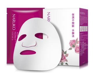 Naruko mặt nạ cấp nước hoa hồng nhung rừng hộp 10 miếng Naruko Naruko Rose and BOTANIC HA Aqua Cubic Hydrating Mask EX 10pcs box thumbnail