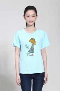 Áo Thun nữ Hàn Quốc EM937 Thời Trang Elsa thumbnail