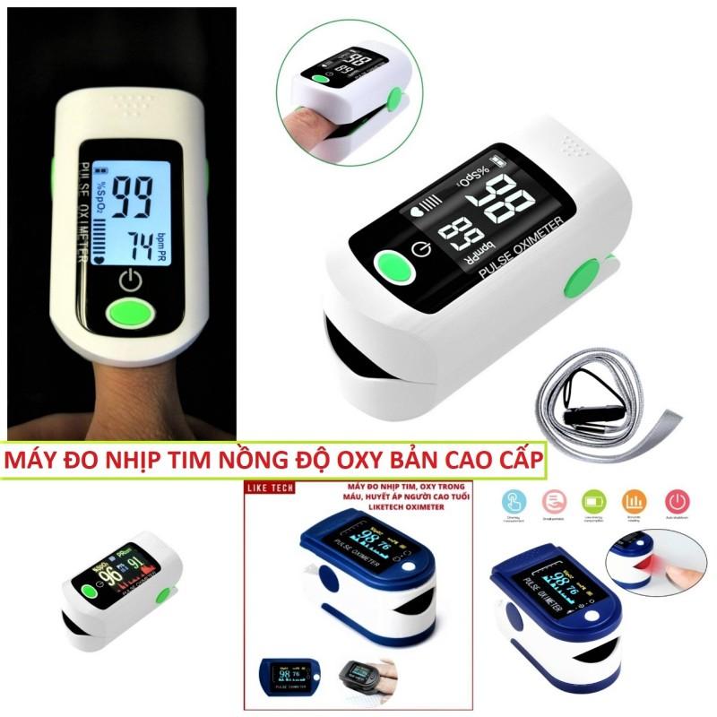 Máy đo nhịp tim nồng độ oxy trong máu cầm tay cho kết quả đo nhanh và có độ chính xác cao, May do nhip tim tai nha, cách kiểm soát nhịp tim tốt tại nhà, máy đo nồng độ oxy nhịp tim loại tốt bán chạy