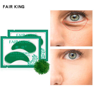FAIR KING 2PCS Green Seaweed Eye Mask Nourishing Moisturizing Hydration Eye Patches Dark Dircles Remove Wrinkle Face Skin Care Mask 1