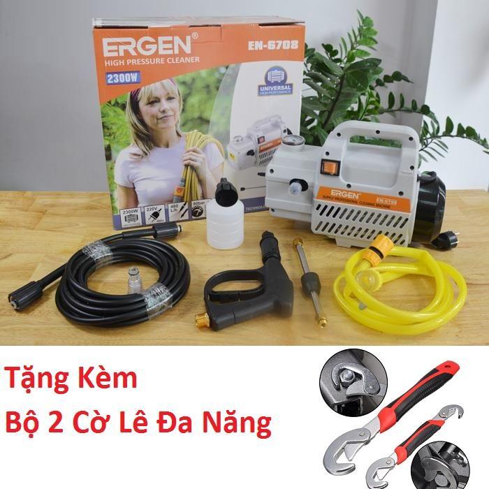 Máy bơm xịt rửa xe áp lực cao tự hút nước Ergen EN-6708-2300W Tặng Cờ Lê Đa Năng