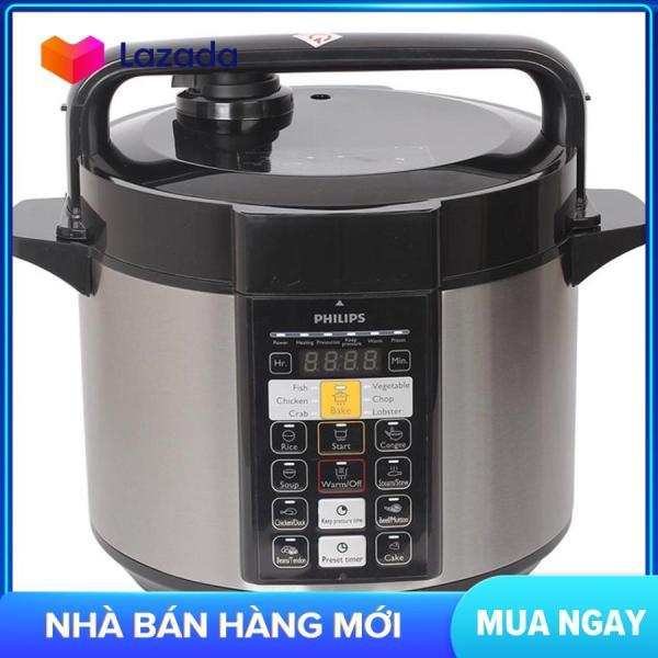 Nồi áp suất điện Philips 5 lít HD2136, nấu được nhiều món ăn hấp dẫn chỉ trong thời gian ngắn, sản phẩm được bảo hành 12 tháng ( bảo hành điện tử)