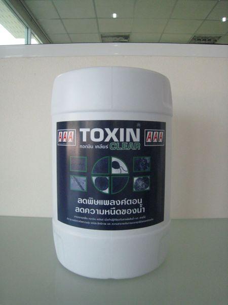 Toxin clear 20 L