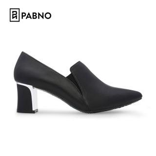 Giày Boot Nữ Cổ Ngắn Gót Áp Kim 5P Thương Hiệu PABNO PN611