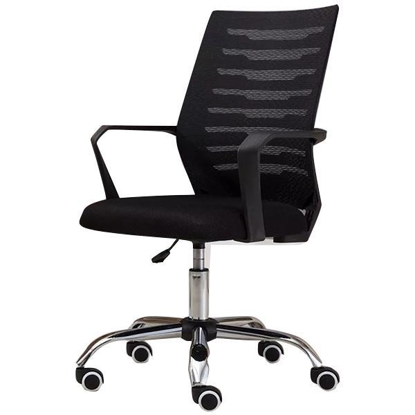 Ghế xoay , ghế văn phòng , ghế tựa cao cấp Tâm house mẫu mới 2019 GX018 giá rẻ