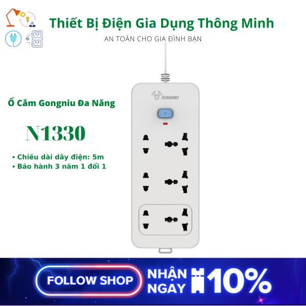 Ổ Cắm Điện Gongniu 6 Ổ Đa Năng 1 Công Tắc – Công Suất 10A/250/2500W – Trắng – Chính Hãng (N1330)