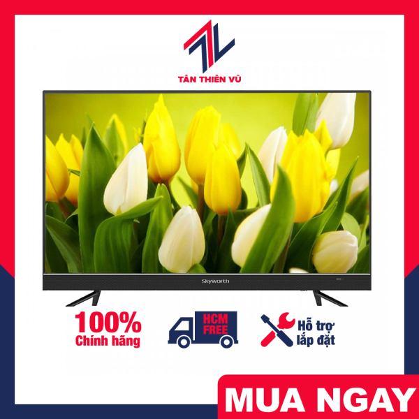 Bảng giá Smart tivi Skyworth 55 inch 4K UHD 55U5, 100% chính hãng, hỗ trợ lắp đặt tận nhà, miễn phí giao hàng khu vực HCM