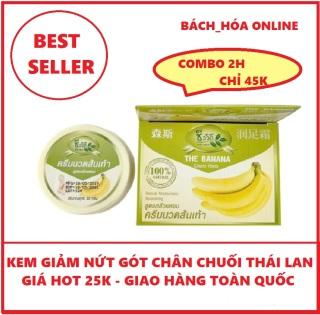(COMBO 2 HỘP) Kem Chuối cải thiện nứt Gót Chân The Banana Thái Lan thumbnail