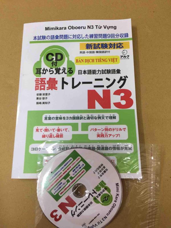 Mua Mimikara oboeru N3 từ vựng bản dịch tiếng việt kèm cd