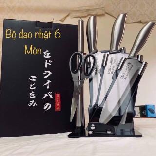 Hàng Đẹp Giá Sốc - Bộ dao Nhật Bản Seki 5 món làm từ thép không gỉ ( có kệ để dao) , dao chặt xương, dao thái, kéo, dụng cụ mài dao... Bảo hành 1 đổi 1 thumbnail