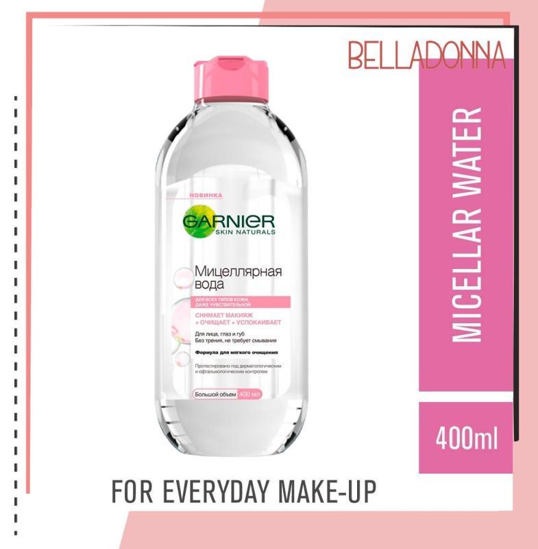 Nước tẩy trang không cồn Garnier Skin Naturals dành cho da nhạy cảm 400ml