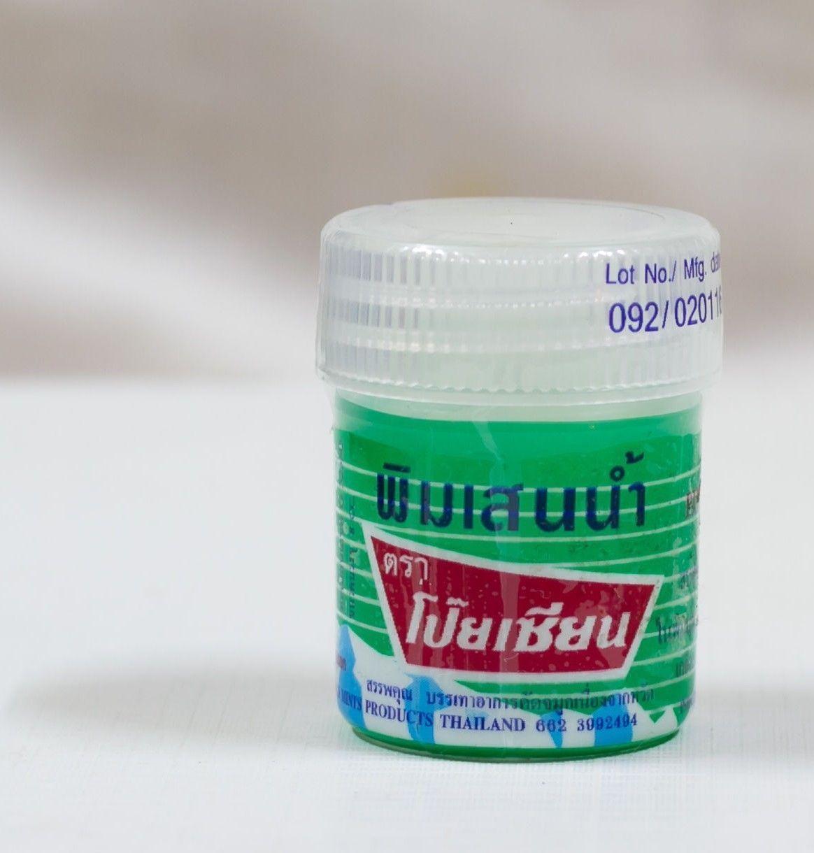 Dầu Thảo Dược Pim Saen Poy Sian Thái Lan nhập khẩu
