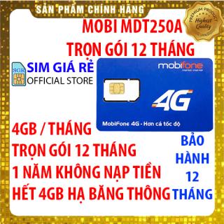 Sim 4G Mobi trọn gói không nạp tiền MDT135A (Mạnh như sim 4G Viettel và sim 4G Vina) - Sim 4G Mobifone - Shop Sim Giá Rẻ thumbnail