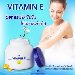 Kem Dưỡng Ẩm Vitamin E Thái Lan 200g - kem dưỡng trắng da toàn thân vitamin e hủ 200g kem dưỡng da dưỡng ẩm vitamin e thái lan 200g, mùi hương dịu nhẹ, cung cấp độ ẩm cho da, làm mềm da hơn chăm sóc cơ thể - sữa dưỡng ẩm thumbnail