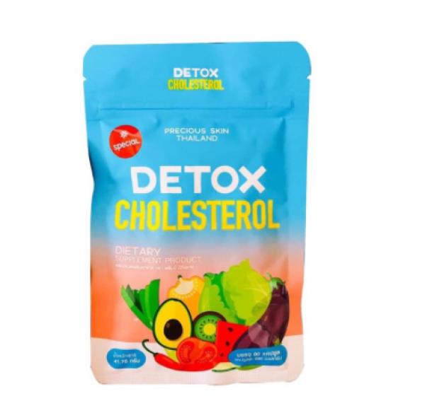 Detox cholesterol giấm táo- giảm cân Thái Lan [giành cho cơ địa khó giảm] giảm cân nhanh, an toàn cao cấp
