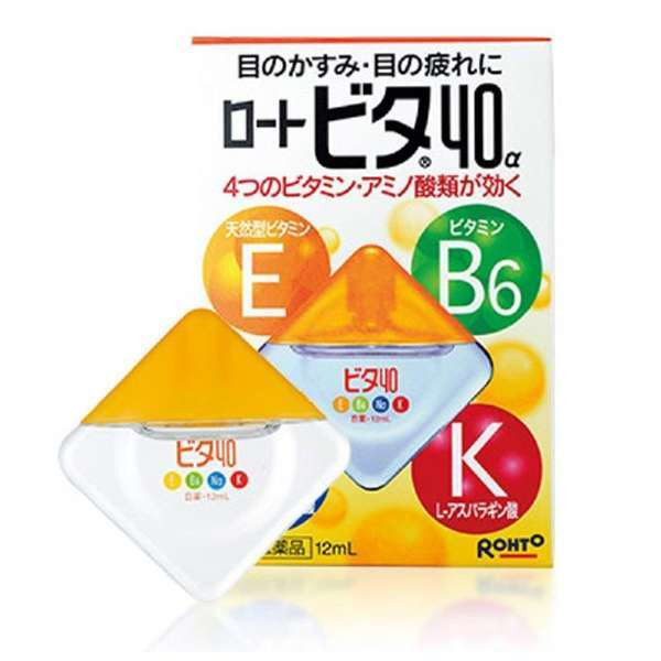 Thuốc nhỏ mắt Rohto 12ml nội địa Nhật Bản (màu vàng - dịu nhẹ)
